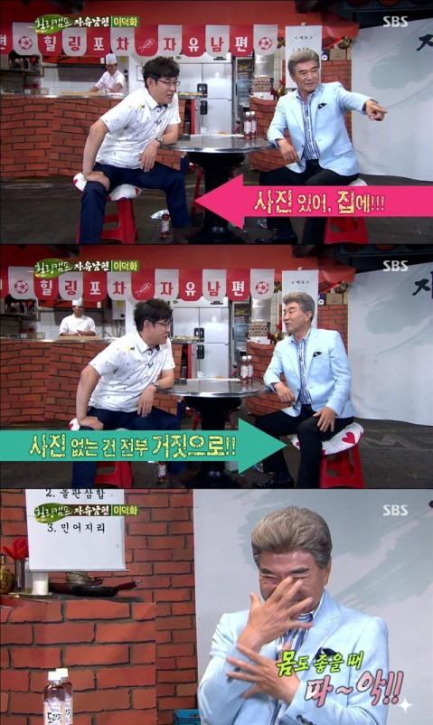 12 17 - 연예인들의 역대급 '허언증(?)' 사연 베스트 3