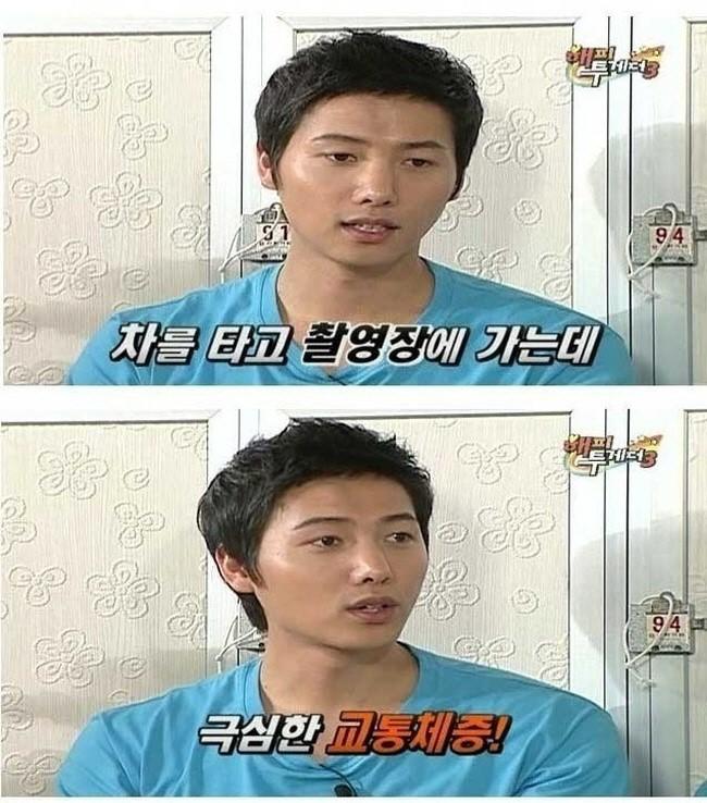 13 13 - 연예인들의 역대급 '허언증(?)' 사연 베스트 3