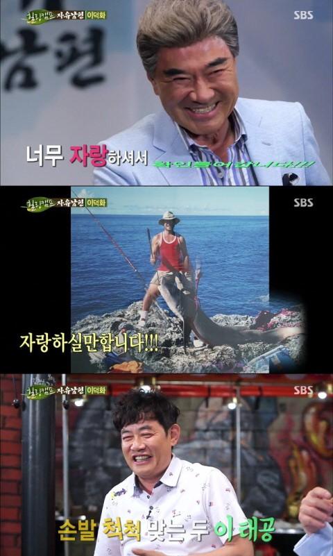 13 14 - 연예인들의 역대급 '허언증(?)' 사연 베스트 3