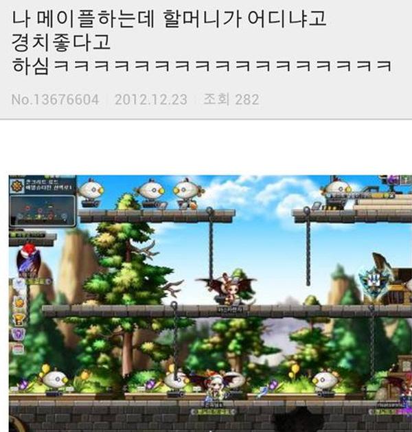 """15 53 - """"시간 파워 순삭!"""" 익명 게시판 캡쳐 모음 (사진 33+)"""