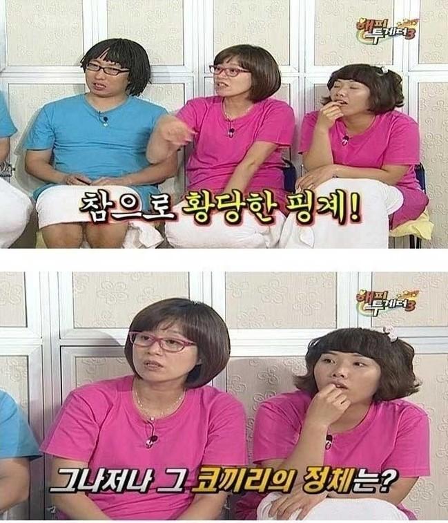 17 7 - 연예인들의 역대급 '허언증(?)' 사연 베스트 3