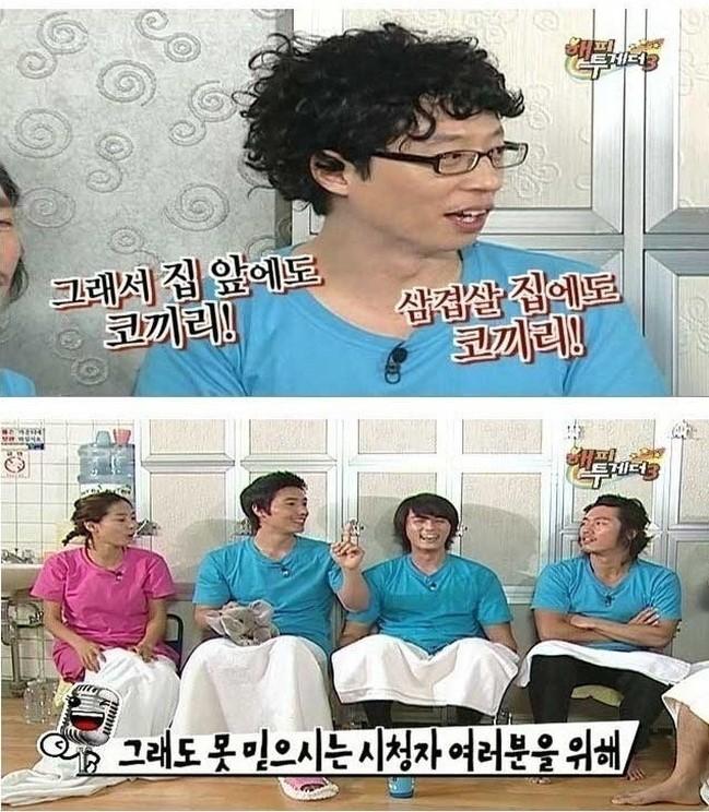 19 6 - 연예인들의 역대급 '허언증(?)' 사연 베스트 3