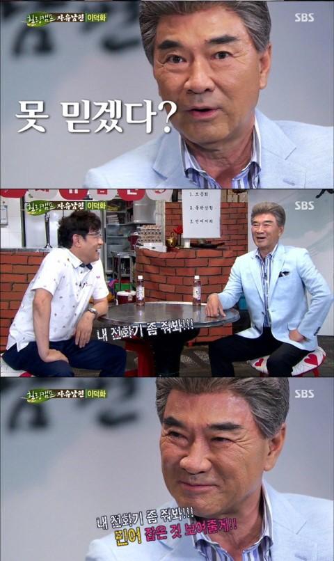 2 59 - 연예인들의 역대급 '허언증(?)' 사연 베스트 3