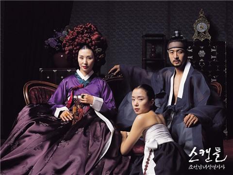 200693005739783 - 觀賞時務必小心後方!幾部韓國影史上最煽情大膽的情色電影