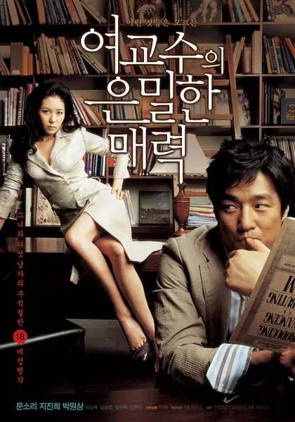 201706031496470192 - 觀賞時務必小心後方!幾部韓國影史上最煽情大膽的情色電影