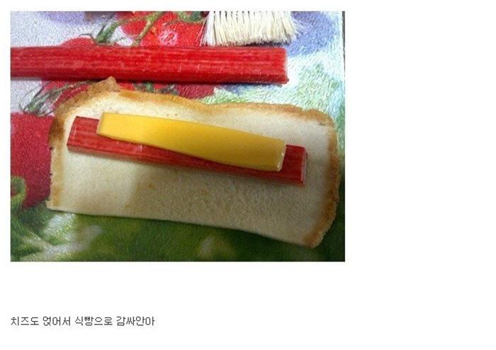 20171208 111203 - 랍스터가 먹고 싶던 미대생, 식빵으로 '랍스타' 만들었다.