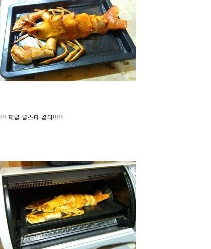 20171208 111437 - 랍스터가 먹고 싶던 미대생, 식빵으로 '랍스타' 만들었다.