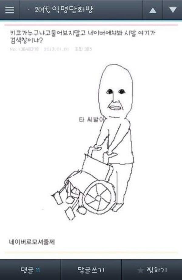"""25 19 - """"시간 파워 순삭!"""" 익명 게시판 캡쳐 모음 (사진 33+)"""