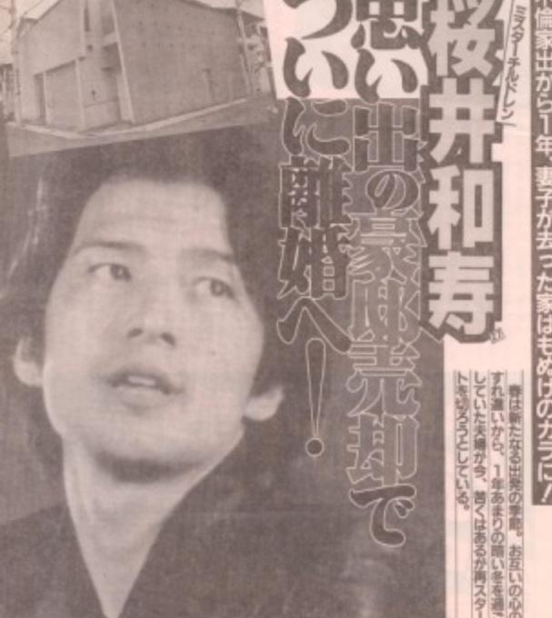 3 372 - ミスチル・桜井和寿に不倫後に捨てられた前妻エピソードが辛すぎ