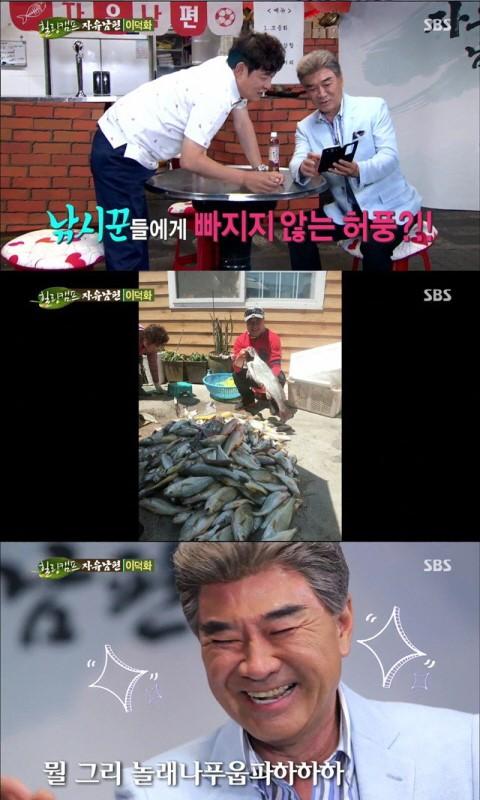 3 56 - 연예인들의 역대급 '허언증(?)' 사연 베스트 3