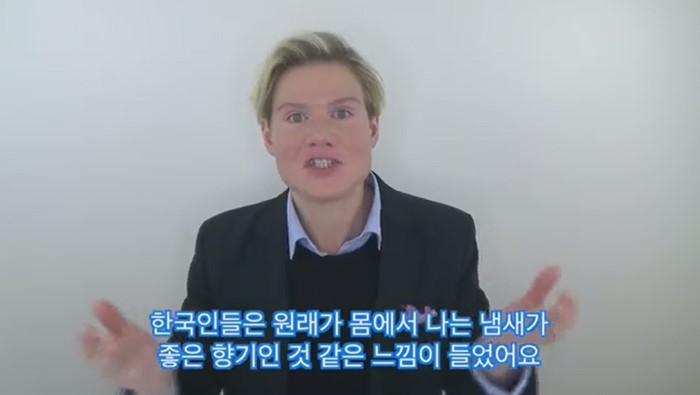 4 2 - '한국인'은 모르지만 한국인의 몸에서 나는 '향기'의 정체는?