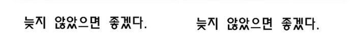 4 22 - 회사 출근 '1일차'의 나와 '101일차'의 나 전격비교 (사진 6장)