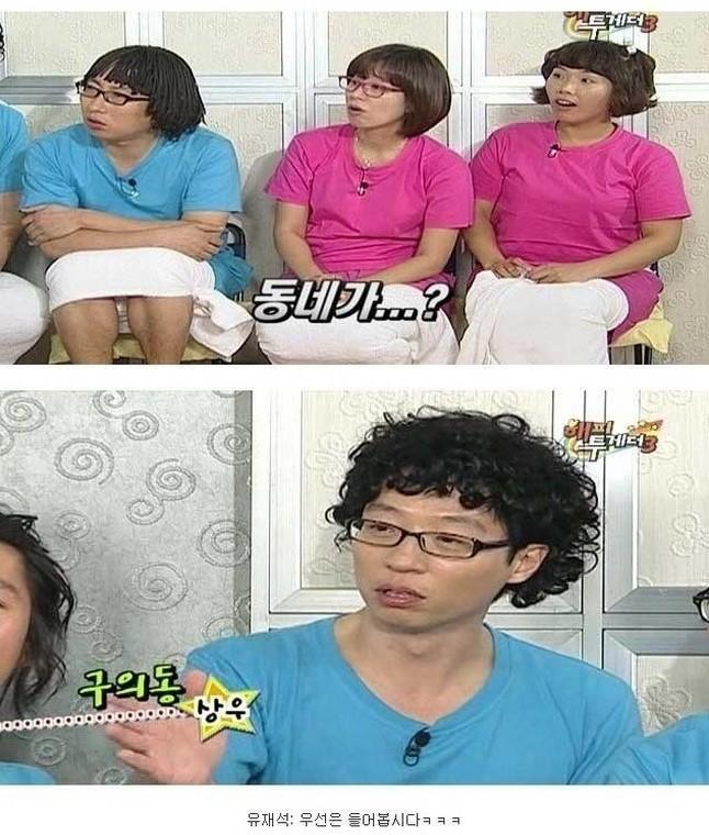 5 33 - 연예인들의 역대급 '허언증(?)' 사연 베스트 3