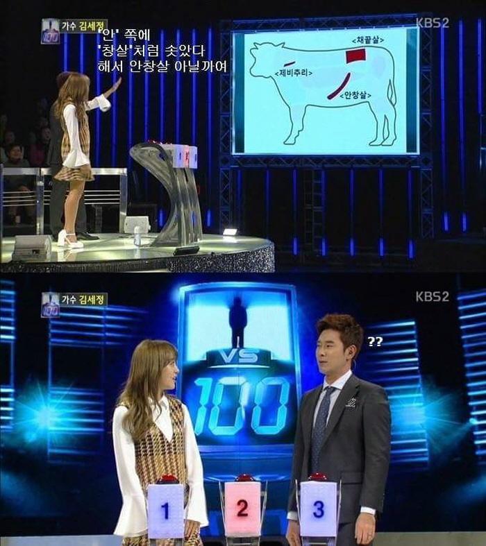 5 6 - '구구단' 김세정의 퀴즈 프로그램 레전드 (사진 8장)