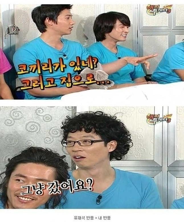 6 30 - 연예인들의 역대급 '허언증(?)' 사연 베스트 3