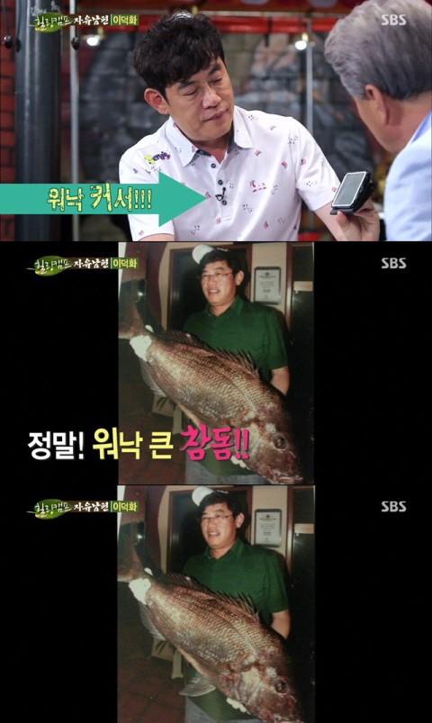 6 31 - 연예인들의 역대급 '허언증(?)' 사연 베스트 3