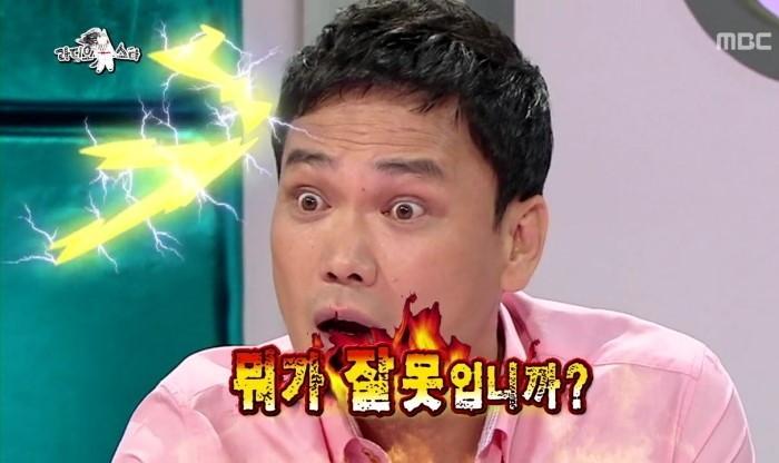 6 4 - 안 싸워봐도 인정하는 남자 연예인 '싸움' 순위 TOP 10
