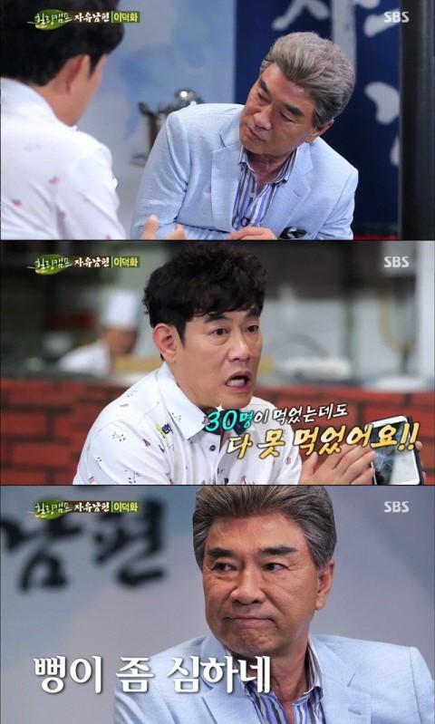 7 27 - 연예인들의 역대급 '허언증(?)' 사연 베스트 3