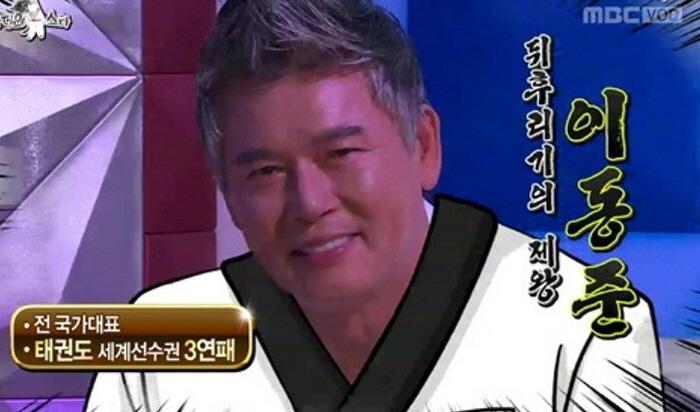 8 2 - 안 싸워봐도 인정하는 남자 연예인 '싸움' 순위 TOP 10