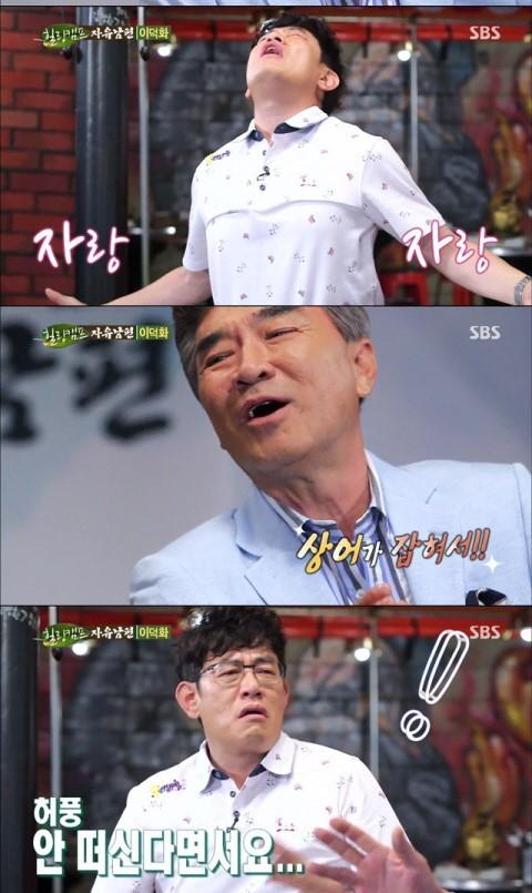 8 23 - 연예인들의 역대급 '허언증(?)' 사연 베스트 3