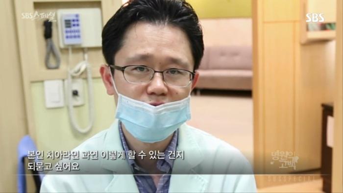 8 61 - 양심 치과가 말하는 치과에서 '눈탱이 맞지 않는 법'
