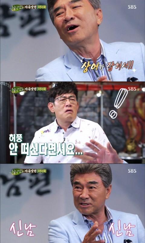 9 22 - 연예인들의 역대급 '허언증(?)' 사연 베스트 3