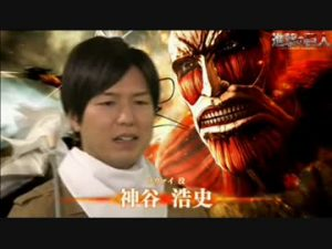 Image result for 神谷浩史 進撃の巨人