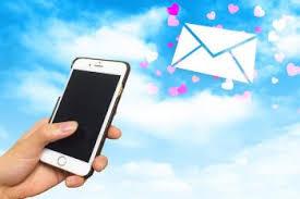 男性の好意 メールやライン에 대한 이미지 검색결과