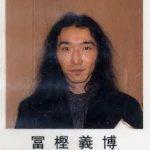 冨樫義博の休載歴에 대한 이미지 결과