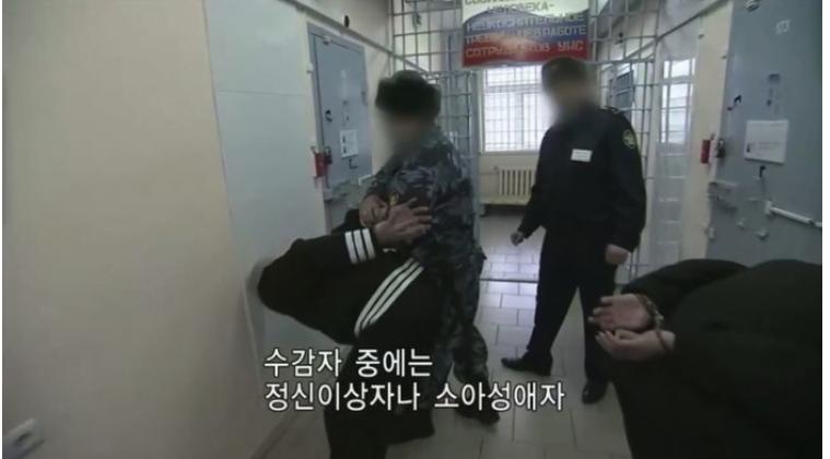 """img 5a23ed71d479c - """"차라리 죽여줘"""" 수감자들이 끔찍해 했던 세계에서 가장 잔혹한 감옥 9곳"""