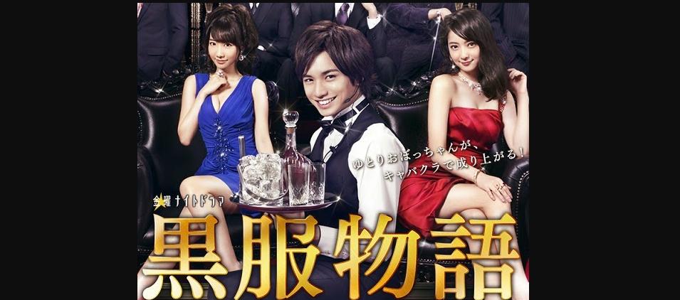 img 5a294be0ee126 - 中島健人の初出演ドラマは「スクラップ・ティーチャー」!