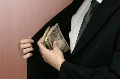 img 5a44830576e15 - 【要注意!】お金が溜まらない男性の特徴・・・
