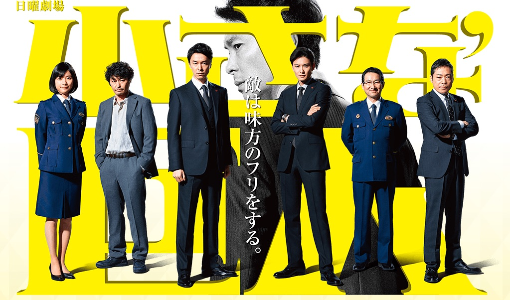 tiisanakyojin - 今年はドラマが豊作!みんなが注目した高視聴率ランキング