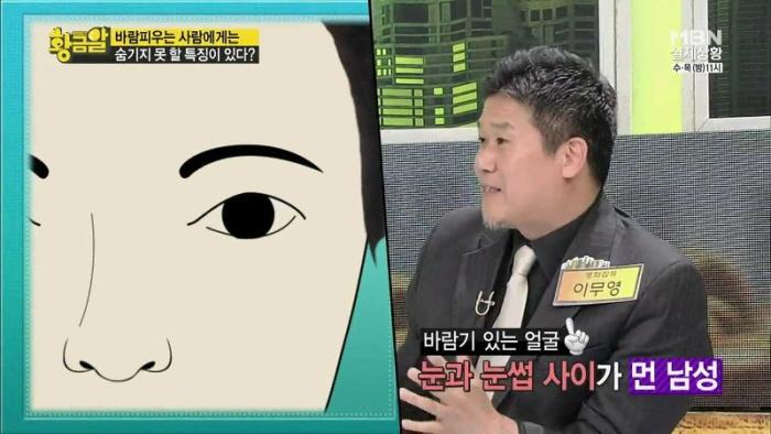 """01 10 - """"소름 주의"""" 절대 사귀면 안 되는 남자 얼굴 관상 (사진)"""
