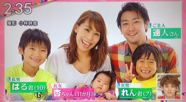 1 102 - NEWS小山慶一郎と人気ブロガーみきママは姉弟?決定的3つの証拠