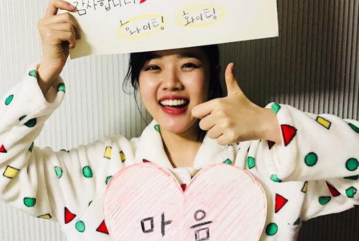 1 175 - '짱구 덕후' 김향기의 일상 속 유별난 '짱구 사랑'