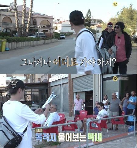1 442 - '복덩이 에릭남'이 예능에서 보여준 막내 활약기