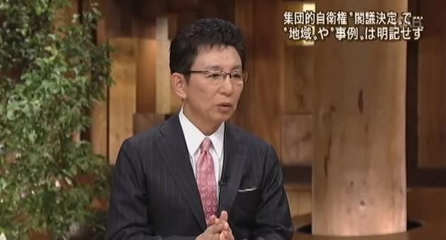 1 76 - ニュースステーションと報道ステーションのコメンテーターヤバい!?