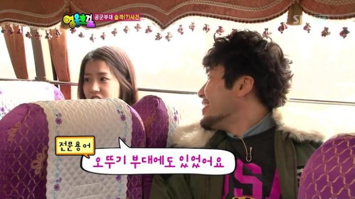SBS '영웅호걸'