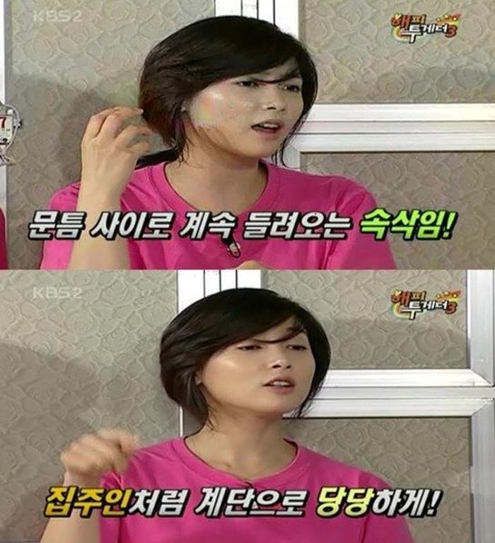 10 124 - 한 여자연예인의 '큰일' 날 뻔했던 과거 일화