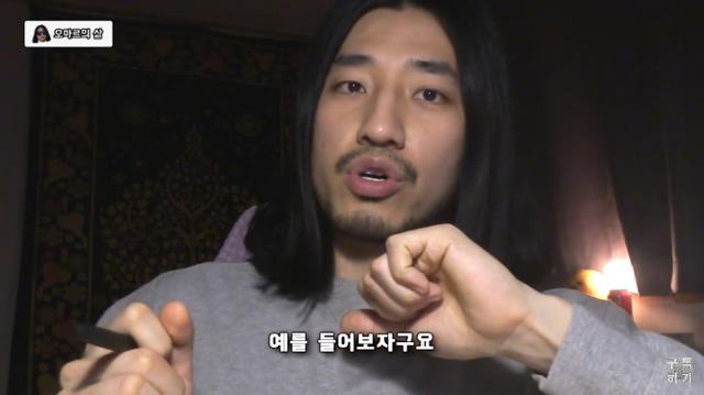 """10 125 - """"예쁘다고 칭찬한 건데 왜 평가로 받아들여?"""" (feat. 오마르)"""