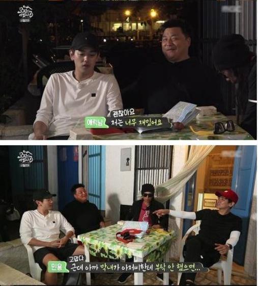 10 22 - '복덩이 에릭남'이 예능에서 보여준 막내 활약기