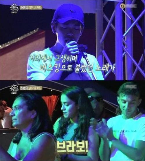100 1 - '복덩이 에릭남'이 예능에서 보여준 막내 활약기