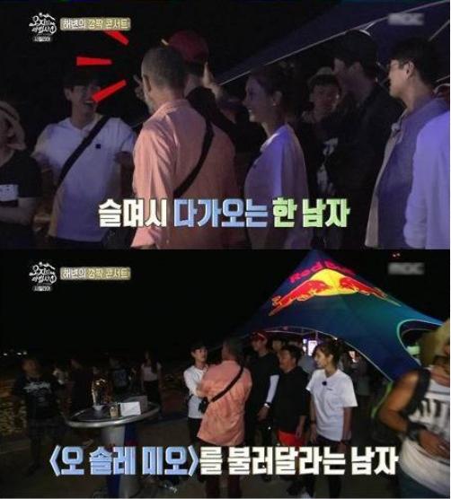 101 1 - '복덩이 에릭남'이 예능에서 보여준 막내 활약기