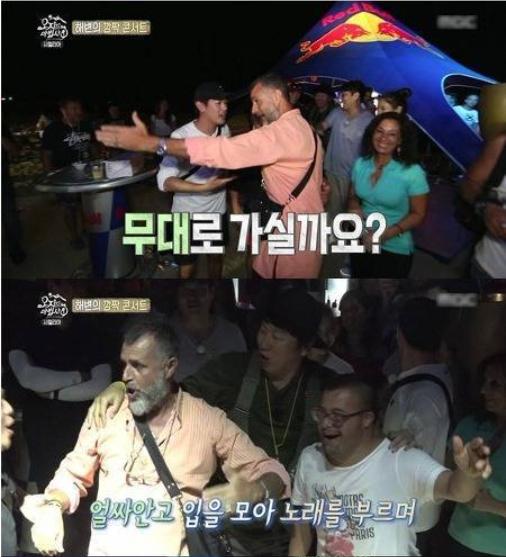 102 1 - '복덩이 에릭남'이 예능에서 보여준 막내 활약기