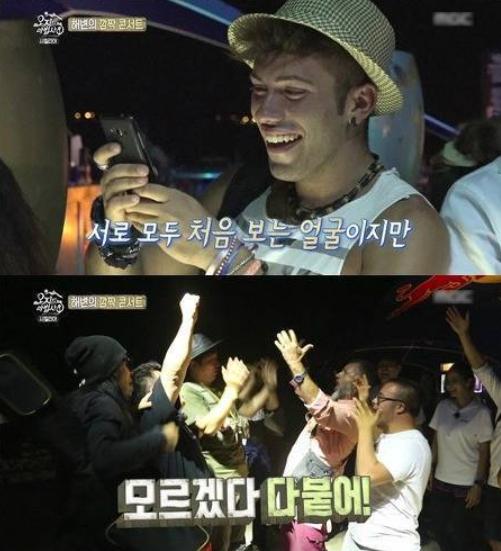 103 1 - '복덩이 에릭남'이 예능에서 보여준 막내 활약기
