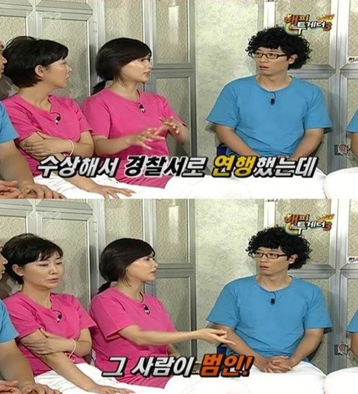 11 108 - 한 여자연예인의 '큰일' 날 뻔했던 과거 일화