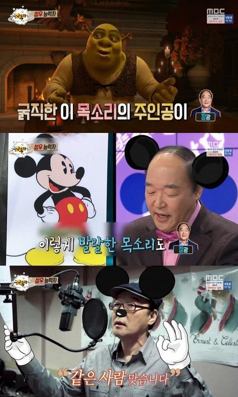 11 12 - 많은 사람들이 모르는 이 배우의 남다른 '특기' (사진 11+)