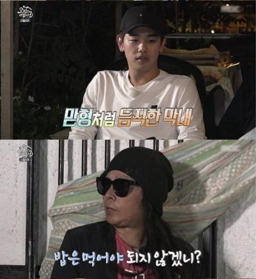 11 20 - '복덩이 에릭남'이 예능에서 보여준 막내 활약기