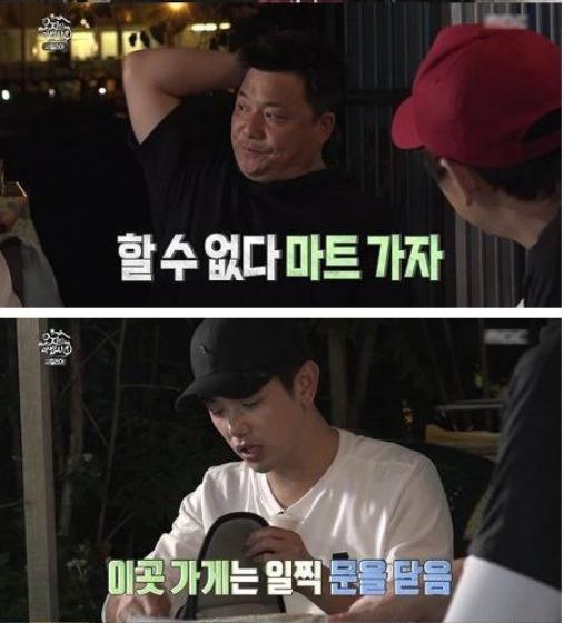 12 16 - '복덩이 에릭남'이 예능에서 보여준 막내 활약기